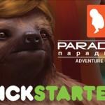 Paradigm Adventure Game Banner