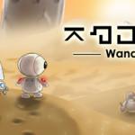 Wanda - Header