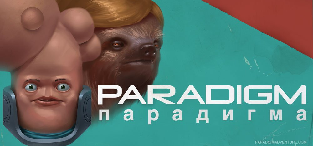 "Text: ""Paradigm"" and Russian/Cyrillic script translation ""Парадигма"". Image Description: Behind the text are the faces of mutant main character 'Paradigm' (facing forward) and antagonist toupee-wearing sloth 'Olof' (Looking to the right)"