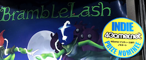 "A poster for the game Bramblelash, with a large sticker stating ""Indie Prize Nominee: 4Gamer.net"". The Bramblelash banner image depicts two of the games playable plant-creatures with vines outstretched towards each other in a style mimicking Michelangelo's famous painting ""The Creation of Adam""."